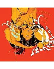 Citrus (Vinyl)