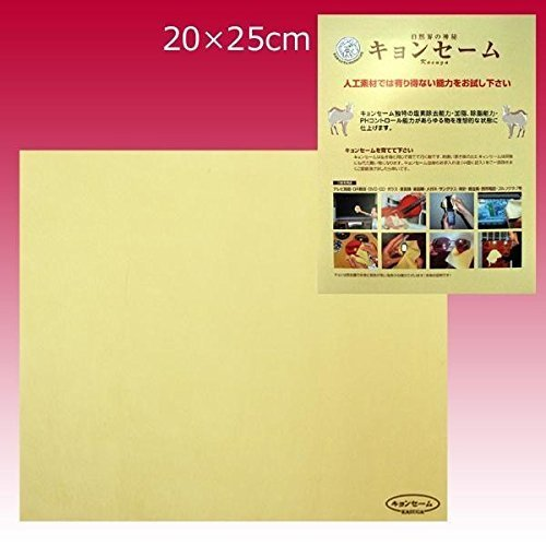 Made in Japan Multi-Use Cleaning Cloth, TV screen/Smartphone/Glass/Ceramic/Violin/Car, Size : 7.87 x 9.84 ()