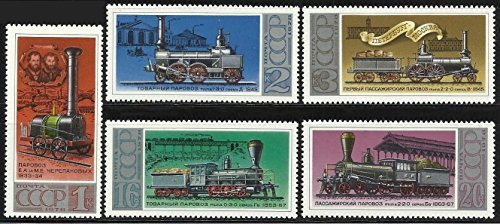 Russia - 1978 MNH 5v. Complete Set. History of Russian Locomotives. Trains Railroads ()