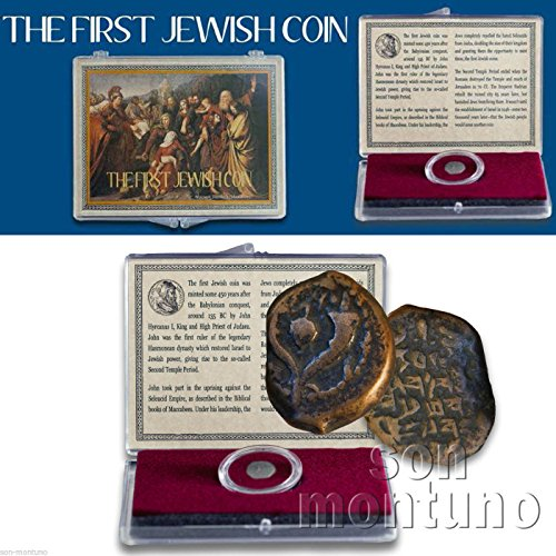 THE FIRST JEWISH COIN in Clear Box with Certificate of Authenticity - Ancient Judean Antique Hyrcanus I Bronze Prutah Israel - REAL COIN FROM BIBLICAL TIMES