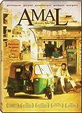 Amal (Bilingual)