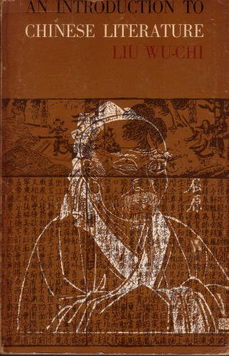 An introduction to Chinese literature
