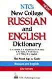 NTC's New College Russian and English Dictionary, Taube, A. M. and Litvinova, T. W., 0844242802