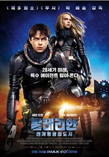 Amazon Com Valerian And The City Of A Thousand Planets 2017 Korean Mini Movie Posters Flyer Everything Else