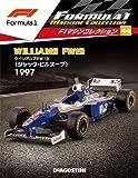 F1マシンコレクション 44号 (ウイリアムズFW19 ジャック・ビルヌーブ 1997) [分冊百科] (モデル付)