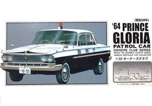 マイクロエース 1/32 オーナーズクラブシリーズ No.56 `64 グロリア パトカ-タイプの商品画像