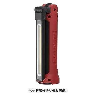 ジェントス LEDワークライト USB充電式 ガンツ GZ-203