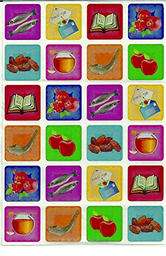 (Judaica Rosh Hashanna Symbols Stickers Children Teaching Aid Israel 240 Lot)