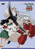 DVD : Inuyasha, The Black Iron Fang - It's Rumic World - [Japan Original]