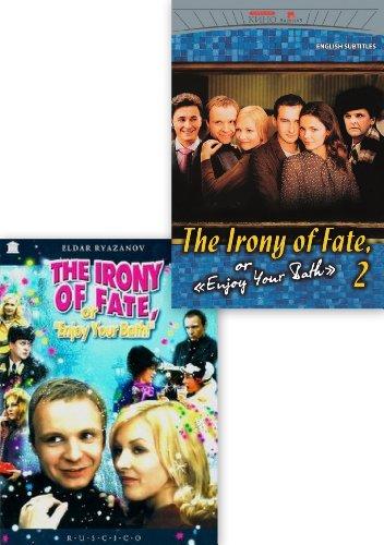 udby, Ili s Legkim Parom! 1 & 2 (Irony Of Fate, Or Enjoy Your Bath! 1 & 2) TWO NTSC DVD SET WITH ENGLISH SUBTITLES ()