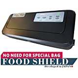 FOOD SHIELD works with Ziploc! & Vacuum chamber pouches! Reduce your running costs by up to 90%. It can even pack liquids and powders. Next Generation Vacuum Sealer.