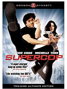 Supercop (Two-Disc Ultimate Edition)