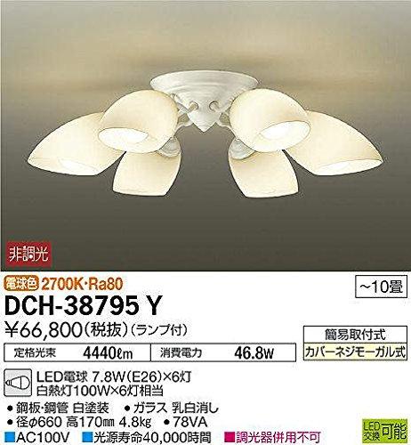 大光電機(DAIKO) LEDシャンデリア (ランプ付) LED電球 7.8W(E26)×6灯 電球色 2700K DCH-38795Y B00KRX8D5E  6灯