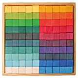 Grimm's Large Mosaic Square Building Set of 100 Wooden Cube Blocks with 17-inch Storage Tray, 4x4 Size