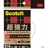 3Mスコッチ超強力両面テーププレミアゴールドスーパー多用途 1巻SPS-19