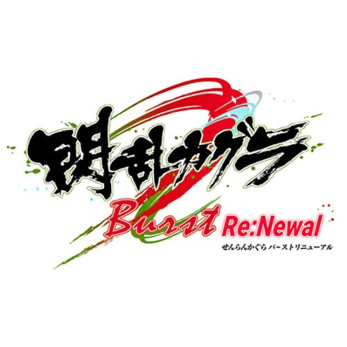Senran Kagura Burst Re: Newal Nyuu Nyuu DX Pack Famitsu DX Pack pops out poster