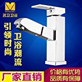 Furesnts The hot sales of the four-party pulled basin Faucets pull basin Faucets export dedicated pulled the dragon head, Bathroom Sink Faucets