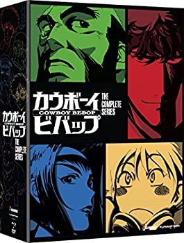Cowboy Bebop: The Complete Series on Blu-ray