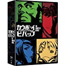 Cowboy Bebop: The Complete Series - Amazon Exclusive Edition (Blu-ray/DVD Combo)