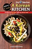 A Korean Kitchen, Joan Namkoong, 1939487102