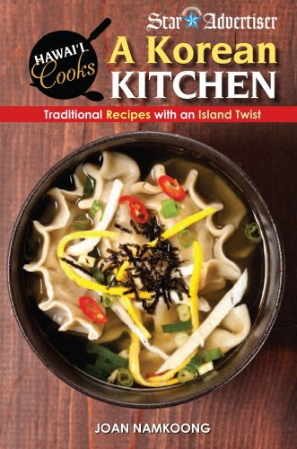 A Korean Kitchen: Traditonal Recipes With an Island Twist (Hawaii Cooks)