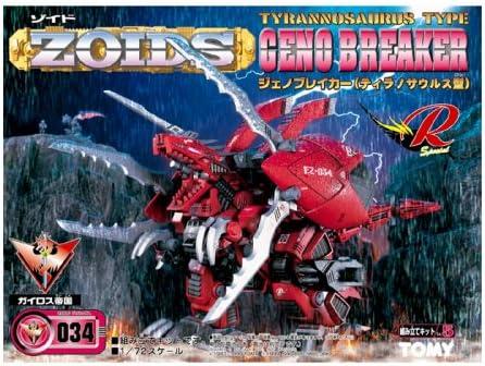 KOTOBUKIYA Zoids  EZ-034 Geno Breaker Repackage Ver.1//72 scale Plastic Model 99