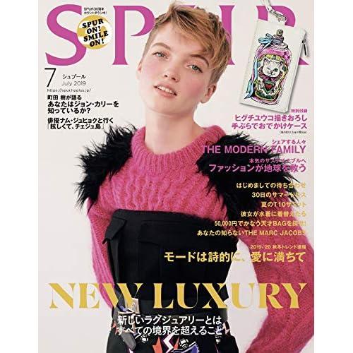 SPUR 2019年7月号 画像