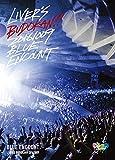 LIVER'S 武道館(初回生産限定盤) [DVD]