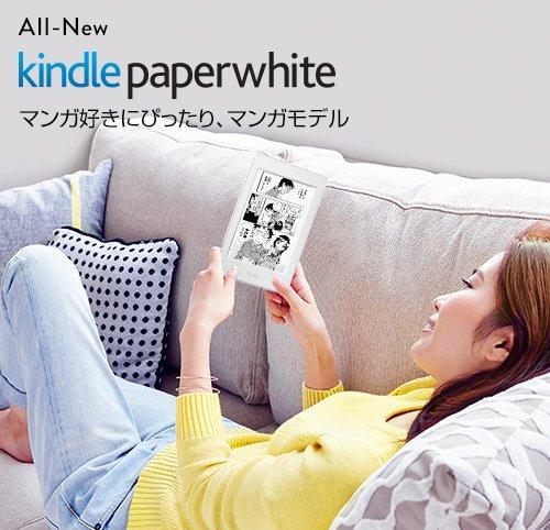 Kindle 32G