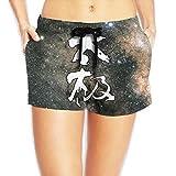 Quick Dry Casual Shorts Tai Chi Chinese Characters Tai Chi Women's Swim Trunks Board Shorts XXL