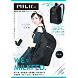 MILKFED. BACKPACK BOOK BLACK