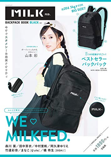 MILKFED. BACKPACK BOOK BLACK 画像
