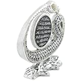 Islamic Frames 8.25 inches, The Throne Verse, Decor, Objects, Vav Letter, Waw, Ayatal Kursi Sculptures, Crystal Silver, Arabic, Water, Business Gifts, Muslim Wedding, Rhinestone
