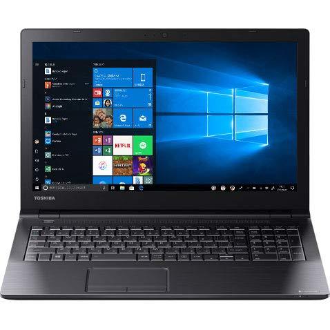 東芝 dynabook B45 PB45HNB41RAAD11 15.6インチ Windows10Pro Celeron メモリ 8GB HDD 500GB DVDスーパーマルチ   B07QP28XMB
