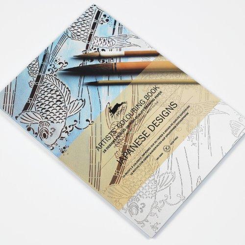 Pepin Press Pepin Press Japanese Designs : ARTISTS'COLOURING BOOK (98055 ) Photo #5