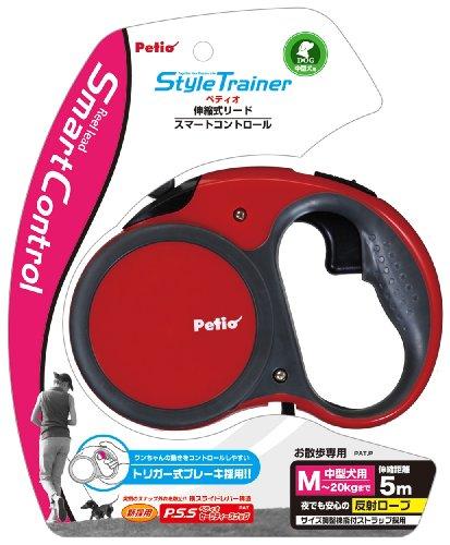 ペティオ (Petio) リールリード スマートコントロール スタイルトレーナー M (中型犬) フェニックスレッド