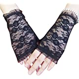 Gauss Kevin Sexy Summer Short Lace Gloves UV Protection Fingerless Gloves Wrist Length Prom Party Driving Wedding Gloves Black