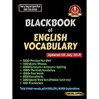 Blackbook of English Vocabulary (SSC Vocabulary) New Hardcopy Edition