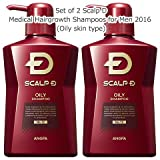 Set of 2 Scalp D Medical Hairgrowth Shampoos for Men 2016 (Oily skin type) (11.83Fl Oz) (Japan Import)