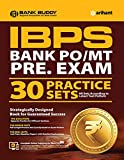 30 Practice Sets IBPS Bank PO/MT Preliminary Examination 2018