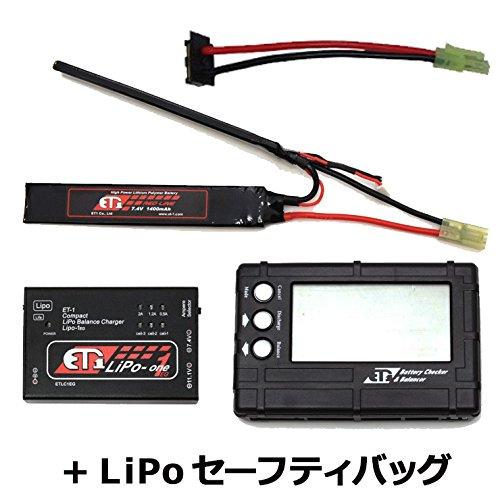 リポバッテリー 5点 セット ET1 オレンジライン 7.4v 1400mAh バッテリー セパレート タイプ B07BWDC49G