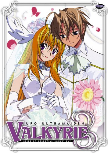 UFO Ultramaiden Valkyrie Season 3 Vol. 2: Time Trippin' Terror and Wedding Woes