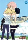 Amazon.co.jp: CLOTH ROAD 11 (ヤングジャンプコミックス): OKAMA, 倉田 英之: 本
