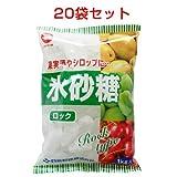 Rock candy lock (1kg) 20 bags set