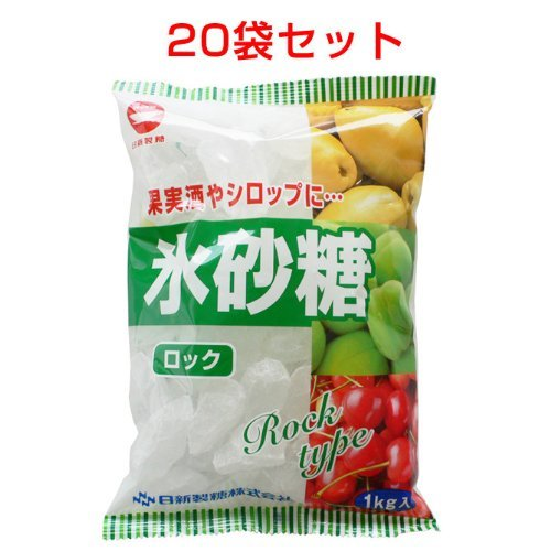 Rock candy lock (1kg) 20 bags set by Cup mark Market
