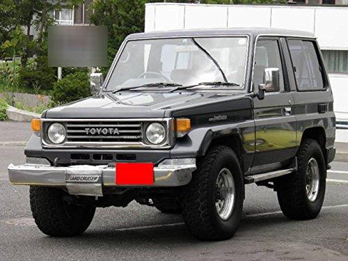 Enlace del limpiaparabrisas para Toyota Land Cruiser 70 Series BJ70 hzj70 hzj75 84 - 99: Amazon.es: Coche y moto