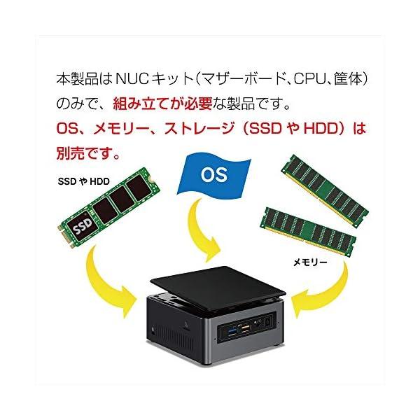 Intel NUC mini PC kit NUC7i5BNK (Intel Core i5, Slim version