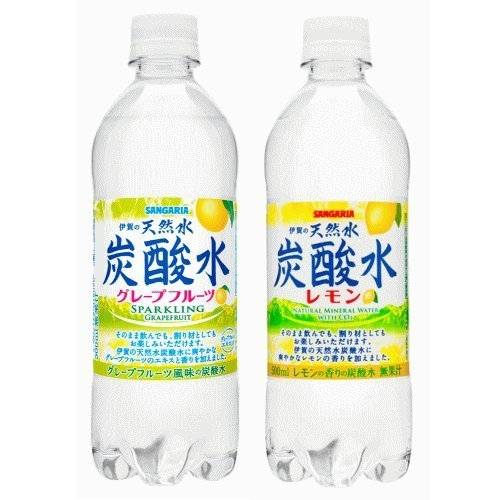Sangaria Iga natural water carbonated water grapefruit-carbonated water lemon 500ml PET 24 bottles 2 Case Set of by Natural water of Iga