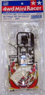 ネオトライダガーZMC クリヤーボディセット 「ミニ四駆グレードアップパーツシリーズNO.172」[15172]