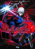 Devil May Cry: V.1 To the Next Level (ep.1-4)